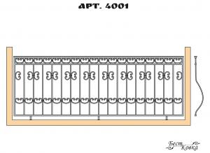 Кованые балконные ограждения - 4001