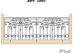 Кованые балконные ограждения - 4003