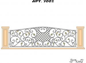 Кованые ограды - 7002